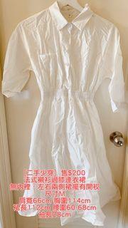 法式小眾 白襯衫長洋裝 氣質長洋裝