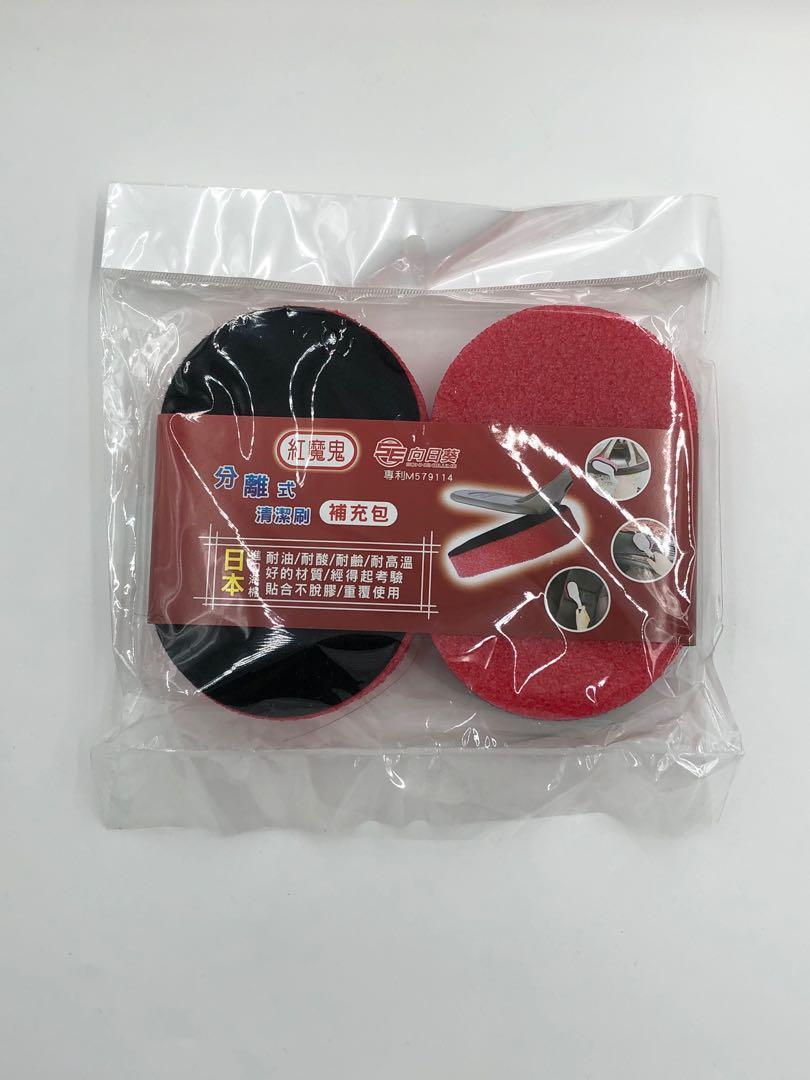 向日葵 輪胎刷替換棉 超耐用輪胎棉 輪胎棉 輪胎油專用棉 耐油 耐酸 耐高溫