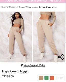BNWT Pretty little thing taupe casual jogger