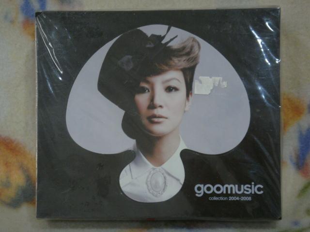 何韻詩cd=goomusic 2cd+1dvd (2008年發行,全新未拆封)