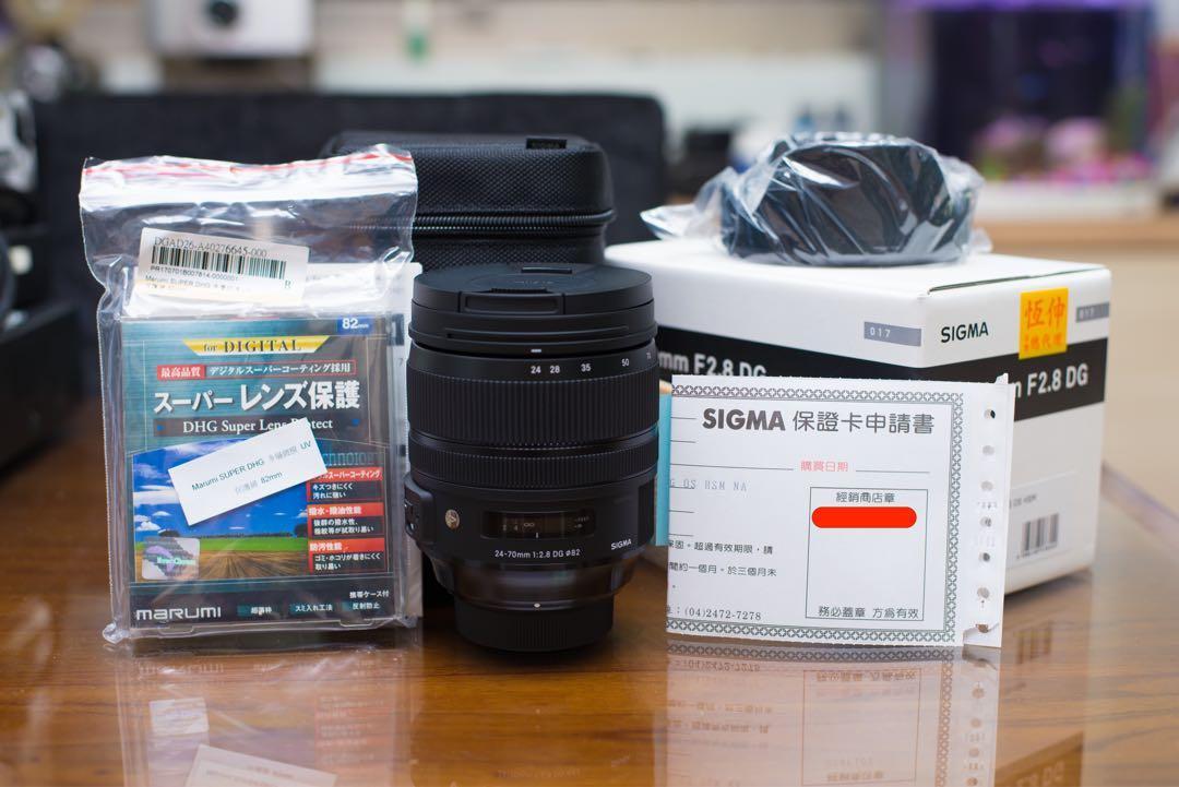Sigma ART 24-70 F2.8 DG for Nikon