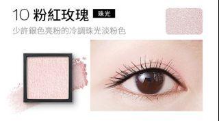 Solone單色眼影#10 粉紅玫瑰