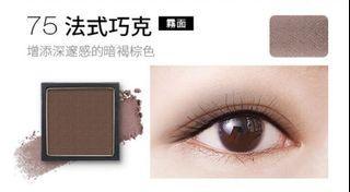 Solone單色眼影#75 法式巧克