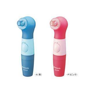 現貨 Panasonic 國際牌 EH2592PP 粉刺清潔器 毛孔清潔機 吸引機 (藍)