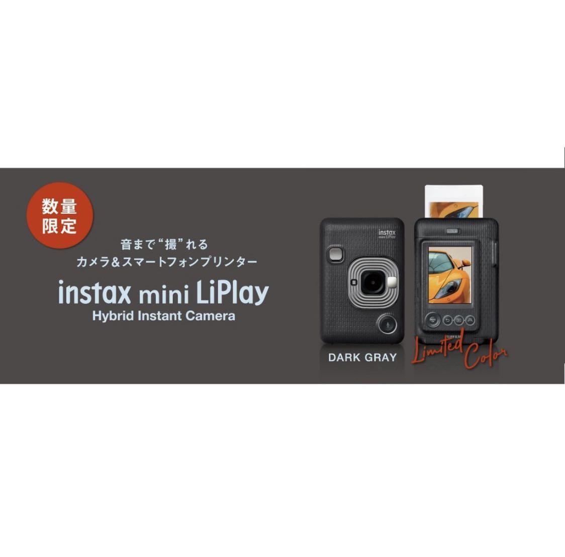 限量✨黑灰色❣️FUJIFILM 富士 拍立得相機  instax mini Liplay  相印機