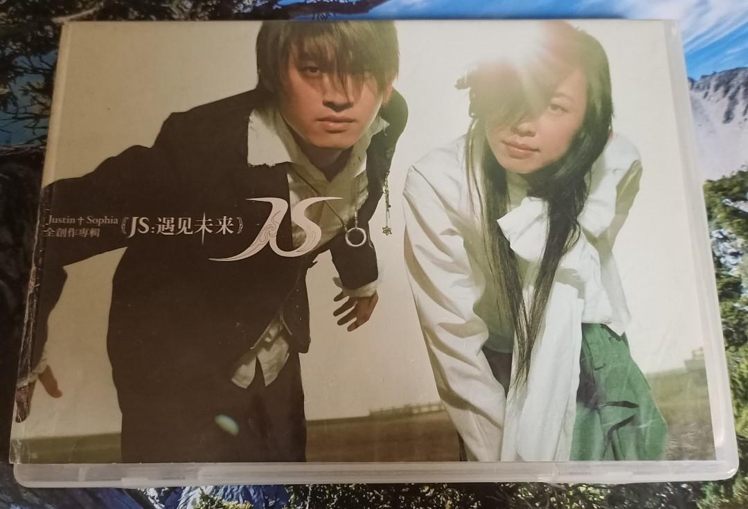 NO:102320#  JS -『遇見未來』全創作專輯CD
