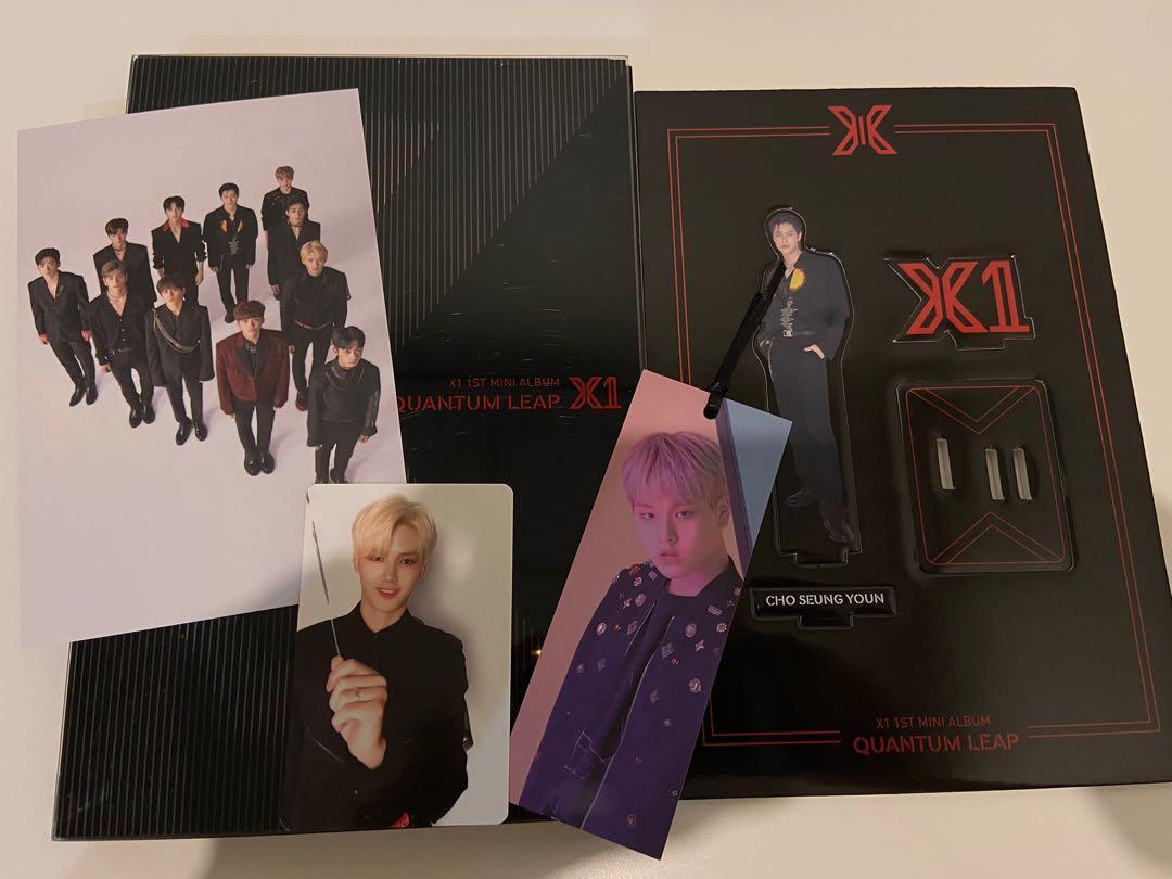 official x1 quantum leap album kang minhee nam dohyon cho seungyoun woodz