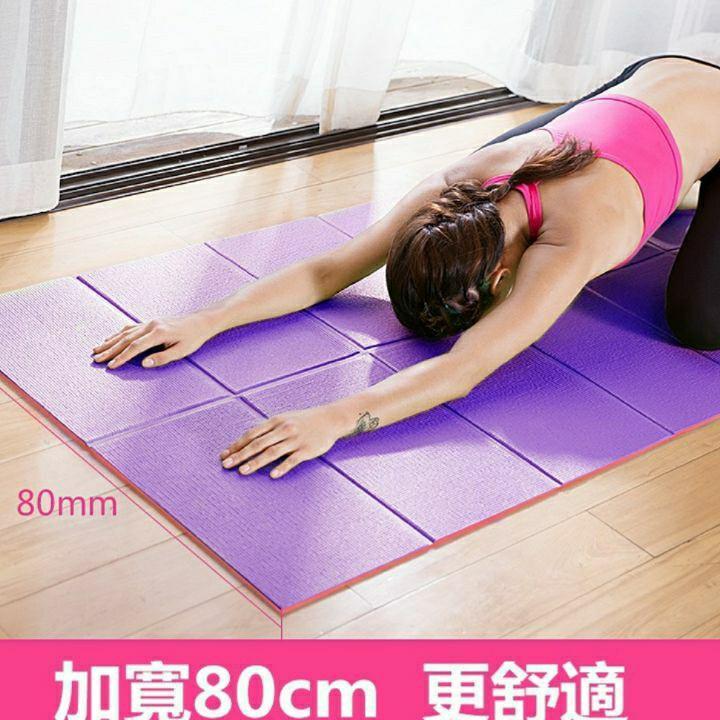 升級版折疊瑜伽墊