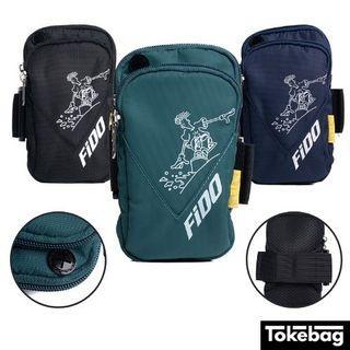 FIDO DIDO Mobile Water Resistant Earphone Hole Arm Bag 19cm x 11cm x 4cm