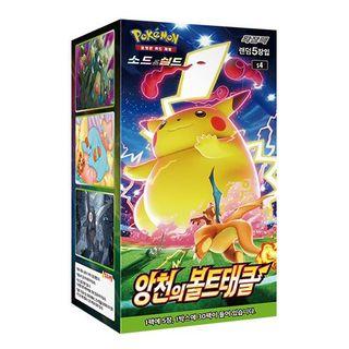 "Korean Ver Pokemon cards Sun/&Moon SM10 /""Double Blaze/"" Booster Box Pack"