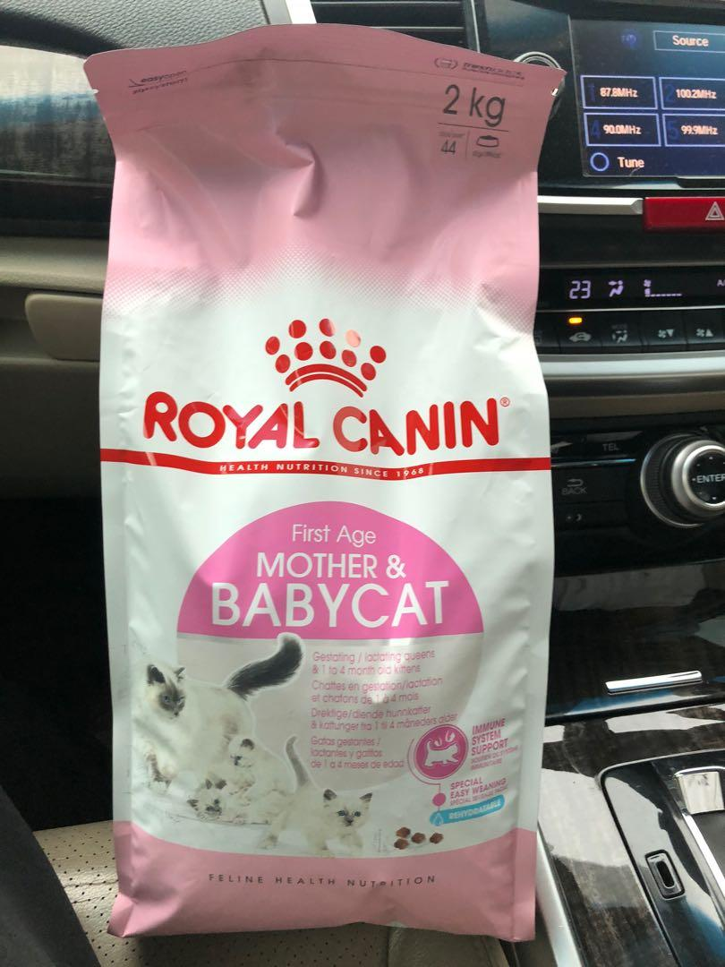 Royal canin mother&baby 2kg