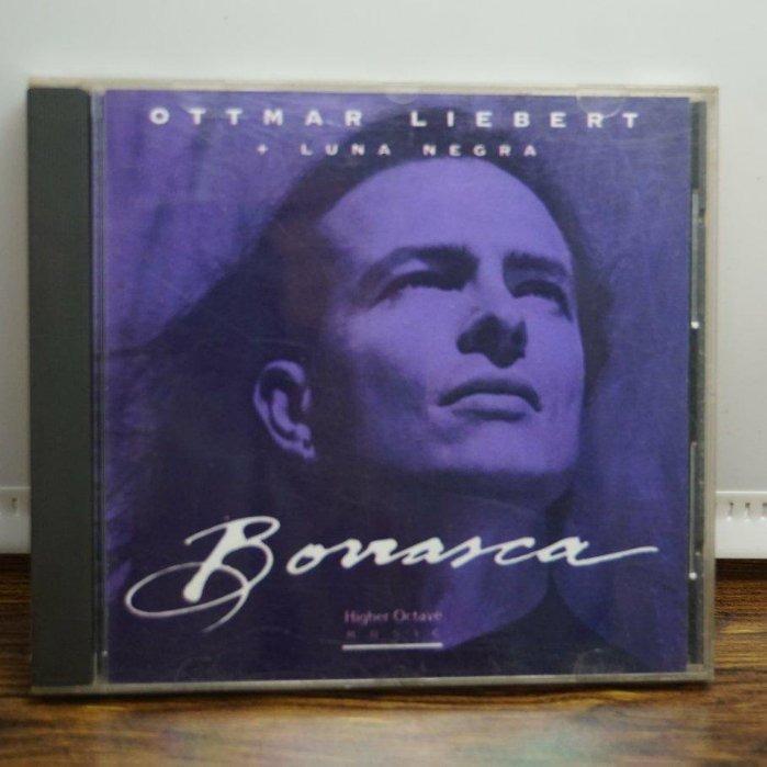 流行吉他/ Discogs Ottmar Liebert And Luna Negra - Borrasca/二手CD  #二手價