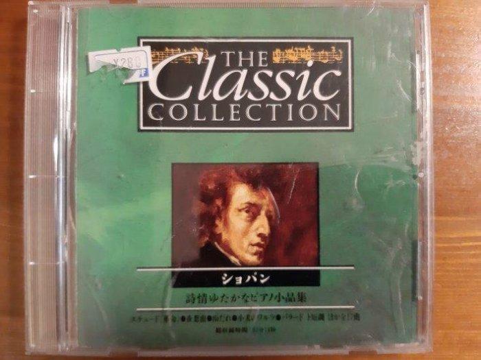 古典音樂/蕭邦鋼琴小品集/日版/二手CD  #二手價