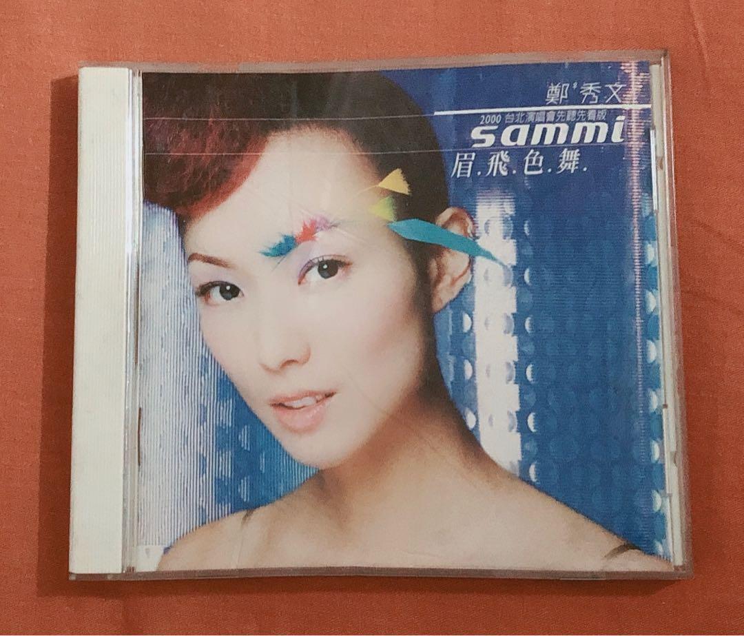 鄭秀文-眉飛色舞專輯~二手CD