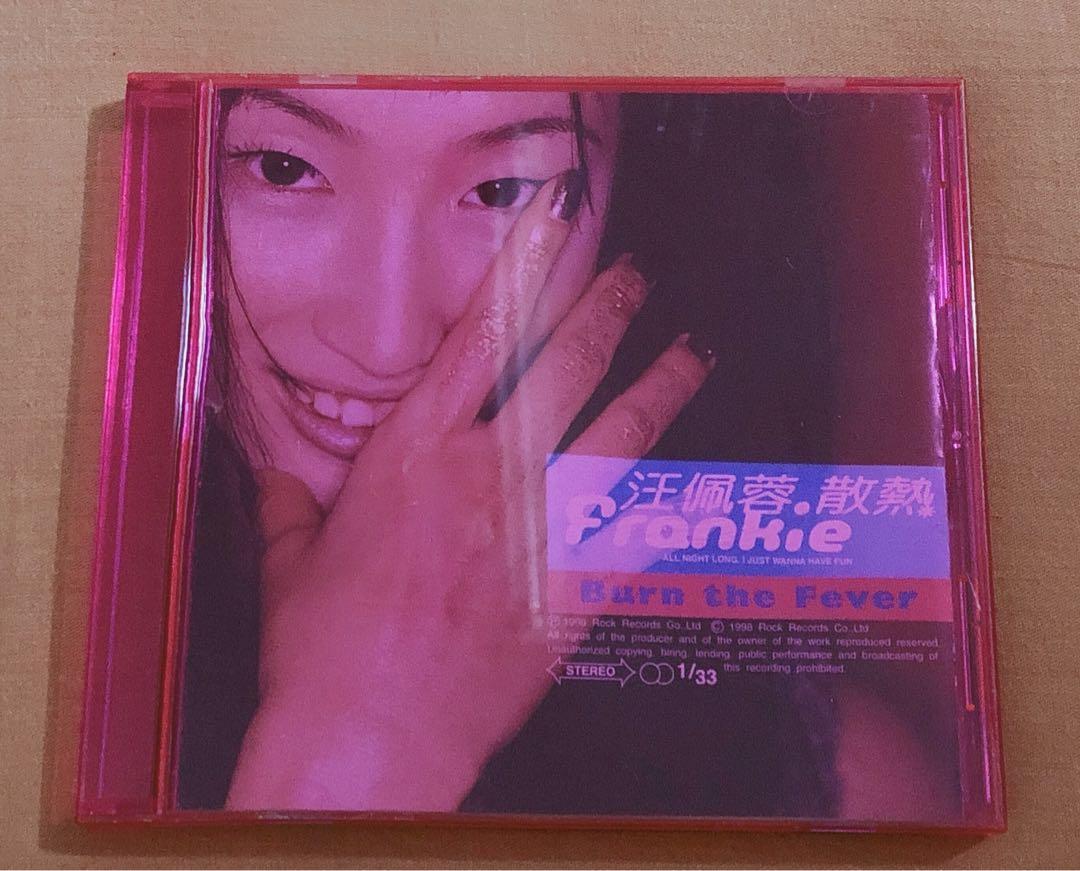 汪佩蓉/散熱~二手CD