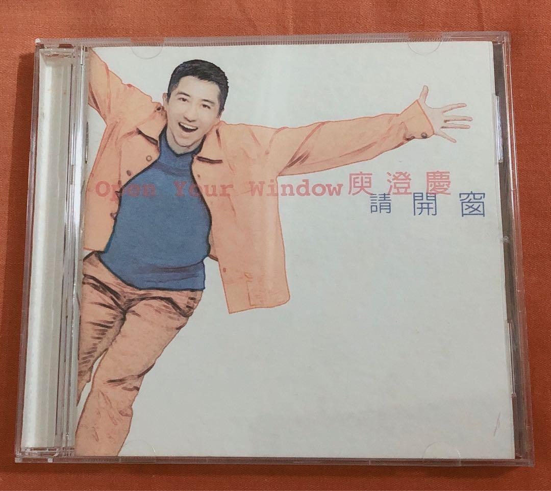 二手CD~庾澄慶/請開窗