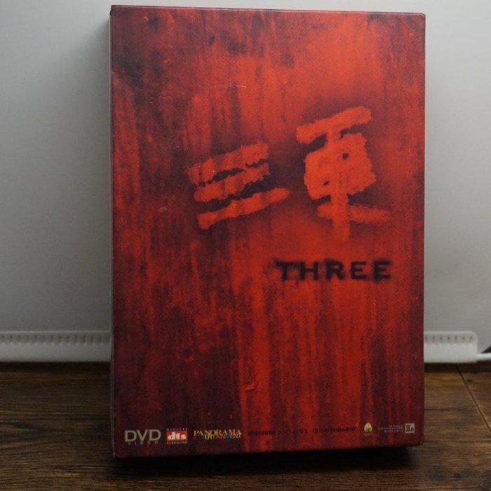 DVD電影/三更18+/輪迴,回家,回憶/陳可辛導演/二手DVD共3張  #二手價