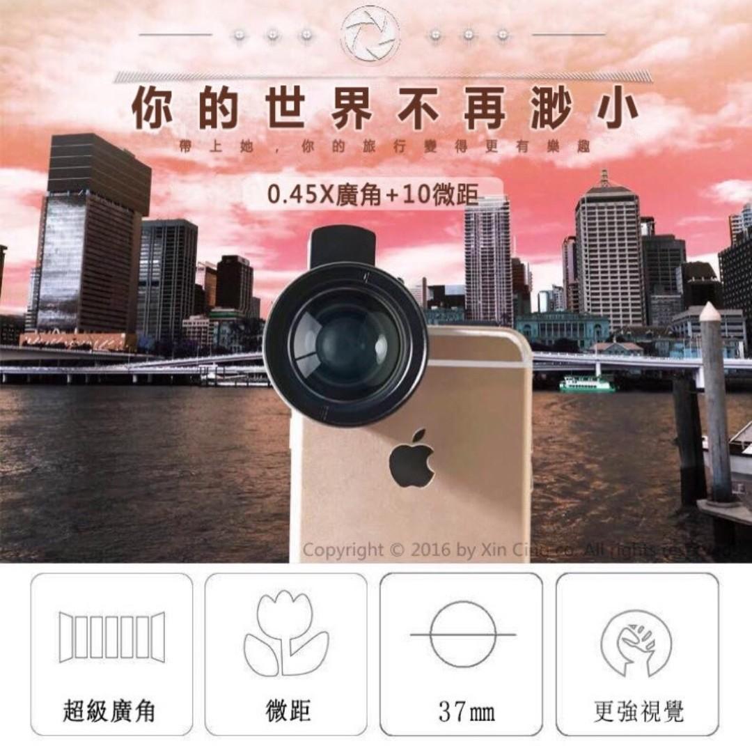 Line Q 廣角鏡頭 夾式  直播 自拍 擴充 iphone適用 #換季