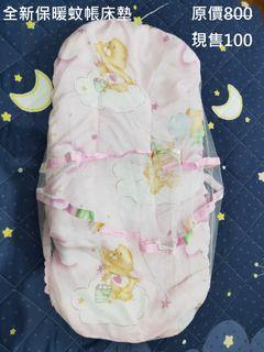 全新/嬰兒床墊含蚊帳
