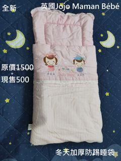全新/嬰兒防踢睡袋