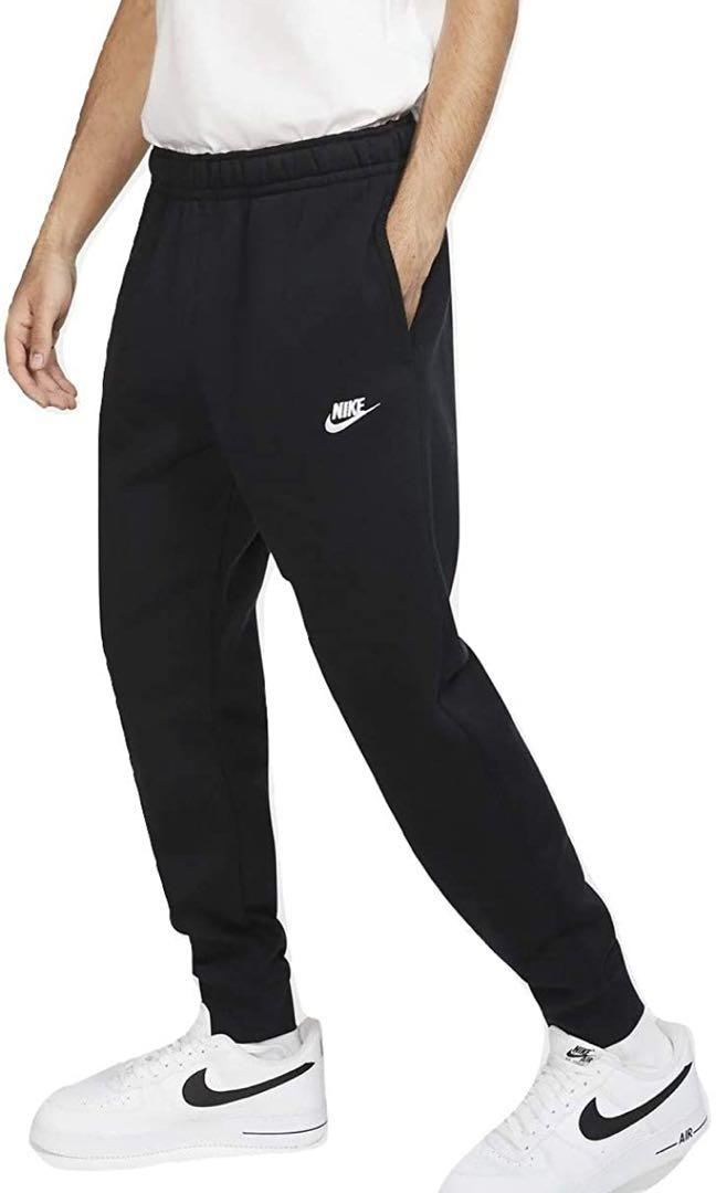 Black Nike sweatpants size M