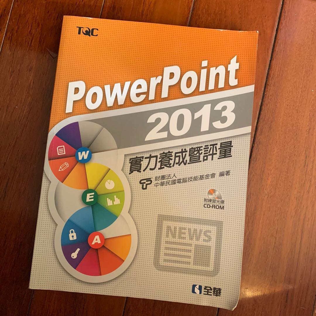 TQC Powerpoint 2013