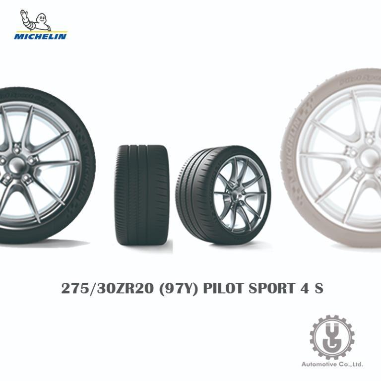 【YGAUTO】Michelin 米其林輪胎 275/30ZR20 (97Y) PILOT SPORT 4 S 全新空運