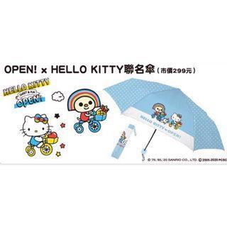 7-11 福袋 Lucky袋 Hello Kitty Open醬 聯名 粉色 藍色 康是美 史努比 Snoopy 摺傘