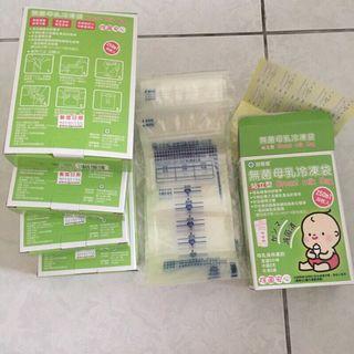 全新 150個 250ml 芬蒂思母乳袋 母乳冷凍袋 站立型 副食品 果汁袋