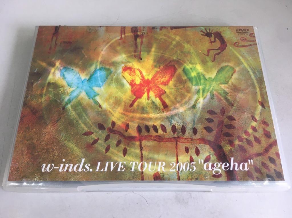 「環大回收」♻二手 DVD 早期 絕版 限量【w inds 演唱會 Live Tour ageha】正版 電影 請先詢問
