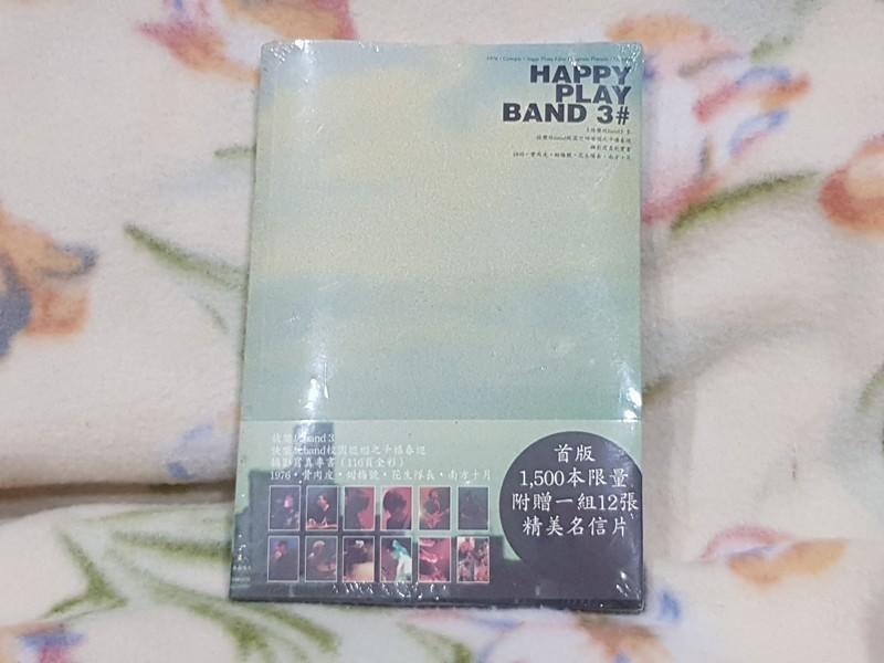 快樂玩band cd=校園巡迴演唱之千禧春巡 (2000年發行,首版,全新未拆封)