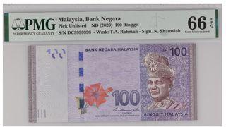 First Prefix SUPER FANCY Number DC8888889 Malaysia Bank Negara, 100 Ringgit(2020 second last number of 14st)