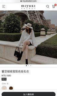 Miyuki Select 簍空縫線寬鬆長版毛衣