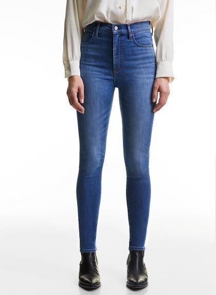 "NWT Denim Forum High-rise skinny ""Lola"" Jean"