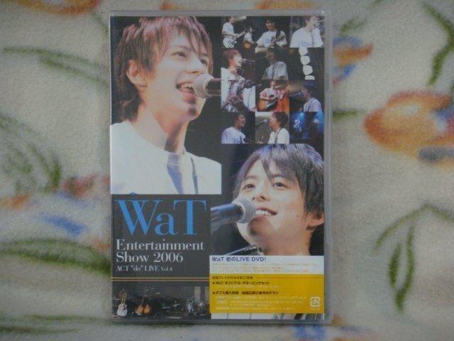 WaT dvd=Entertainment Show 2006 (全新未拆封)