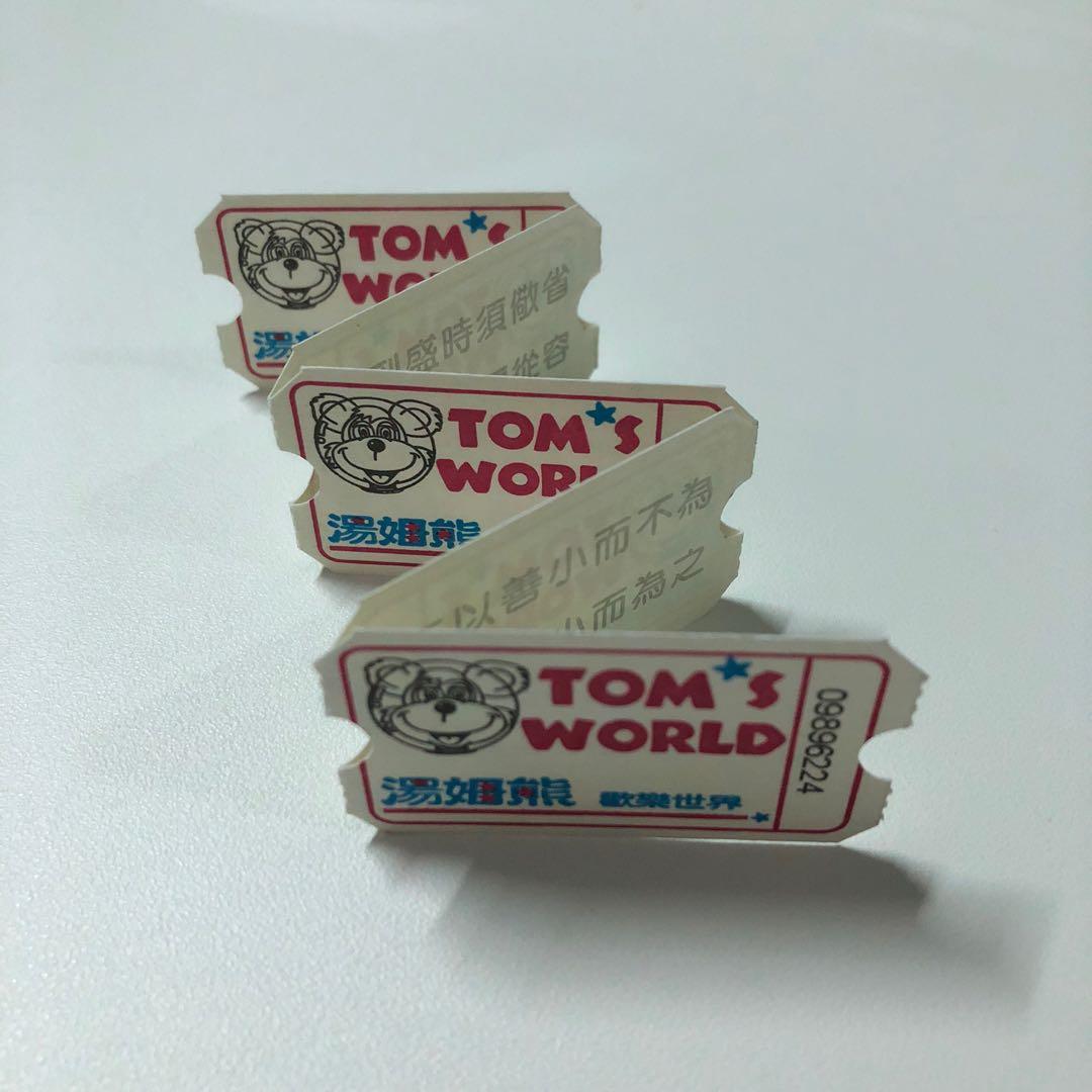 「免費」湯姆熊彩票5張