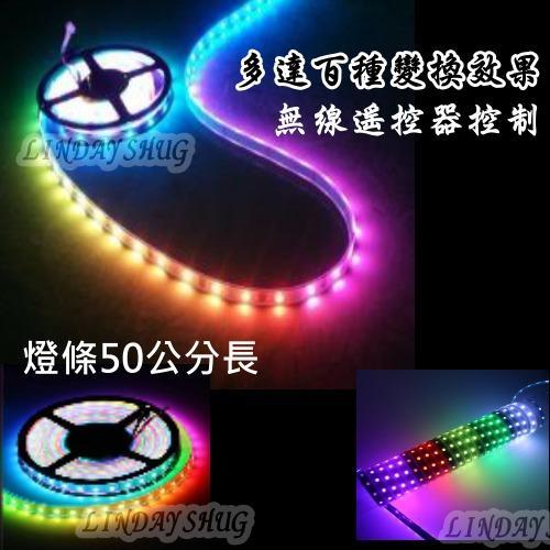 促銷中 50cm LED Light strip Colorful 燈條 七彩 變換 RGB 全彩 無線遙控 /USB socket / 110V socket/Desktop computer 大4PIN socket /200 transformation effects
