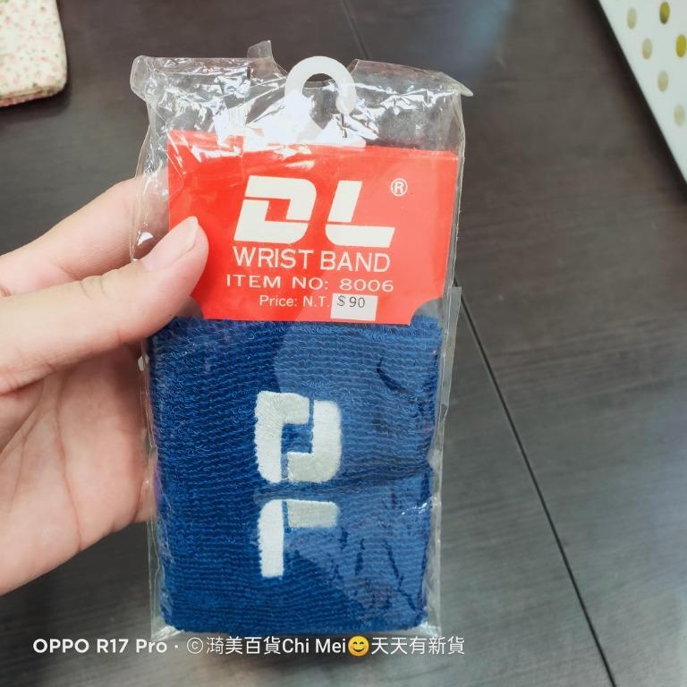 全新 一個 藍色 護手腕 DL