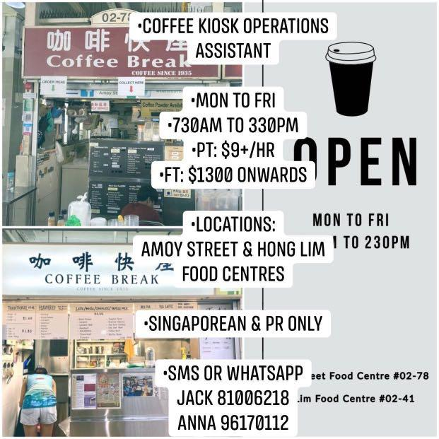 City Coffee Kiosk Operations Assistant