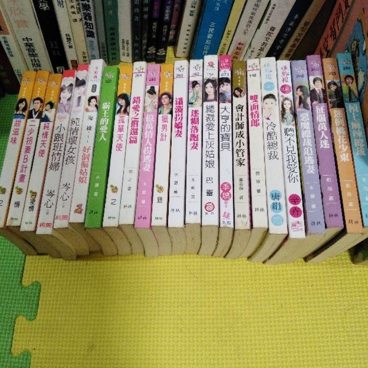 23本口袋版小說