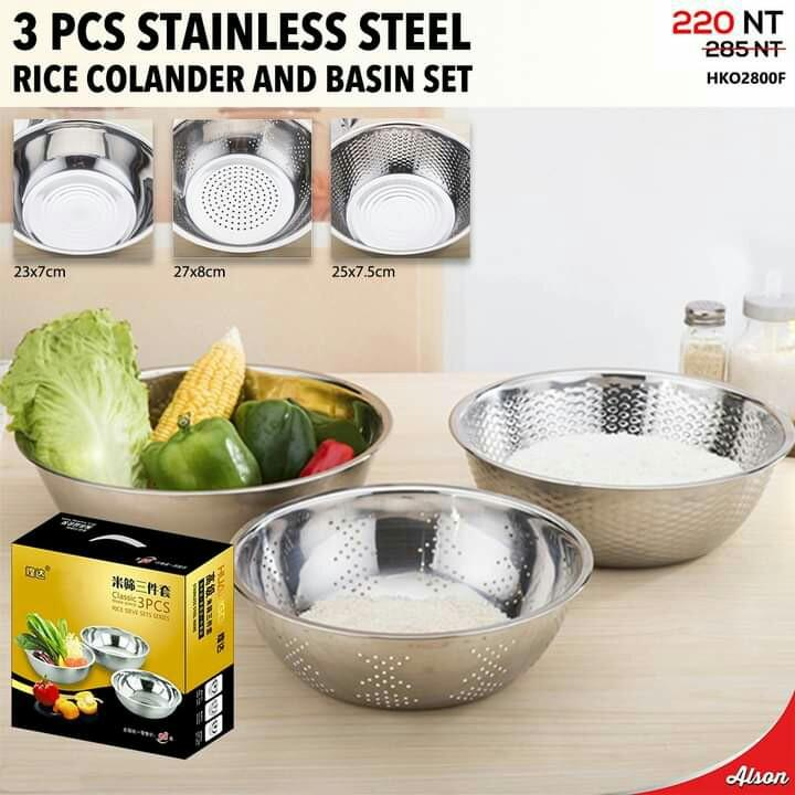 3pcs Stainless Steel rice colander and basin set