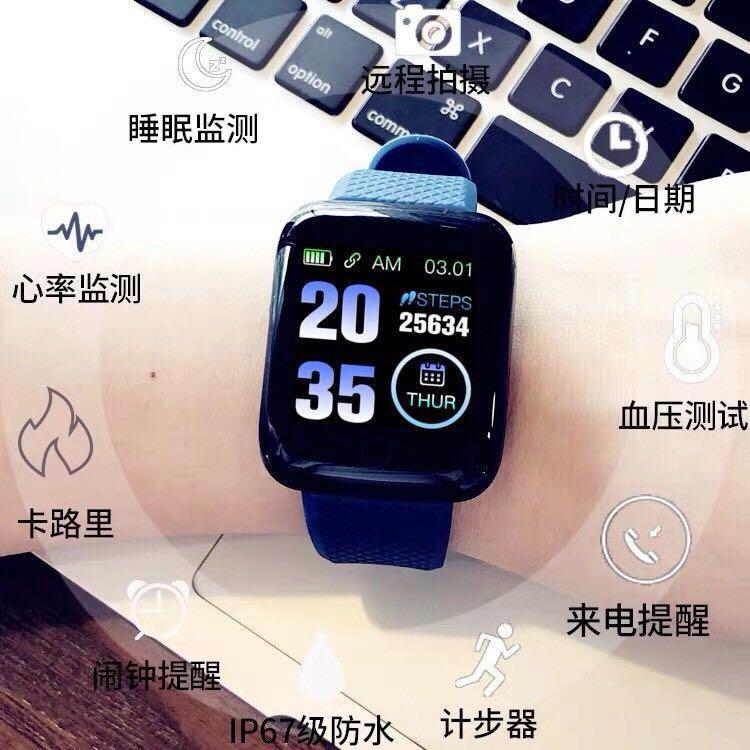 現貨智慧型防水手錶贈多一附錶帶