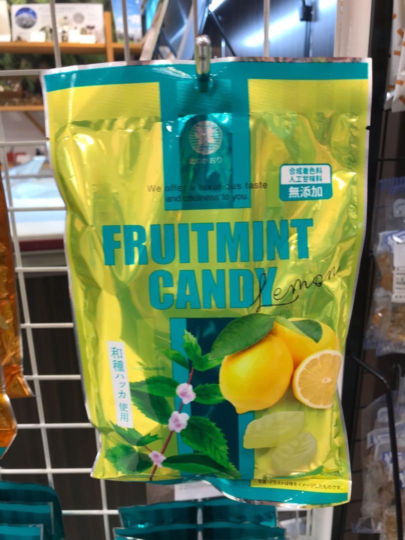 北海道北見薄荷糖 檸檬