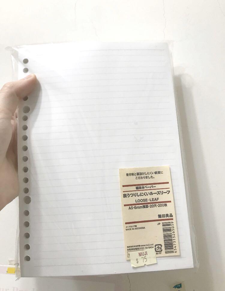 無印良品 植林木不易透色活頁紙/A5 橫線.6mm
