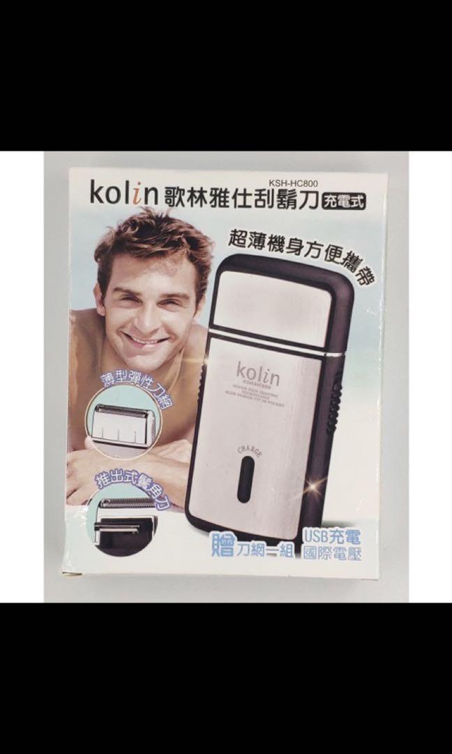Kolin超薄式刮鬍刀推出式鬢角刀