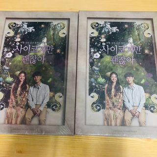ONHAND Psycho but it's Okay OST with Poster