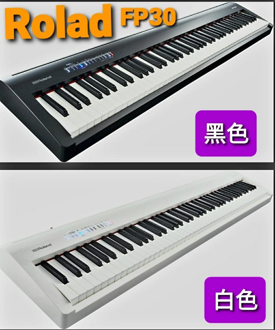 《 美第奇樂器》 羅蘭88鍵電鋼琴