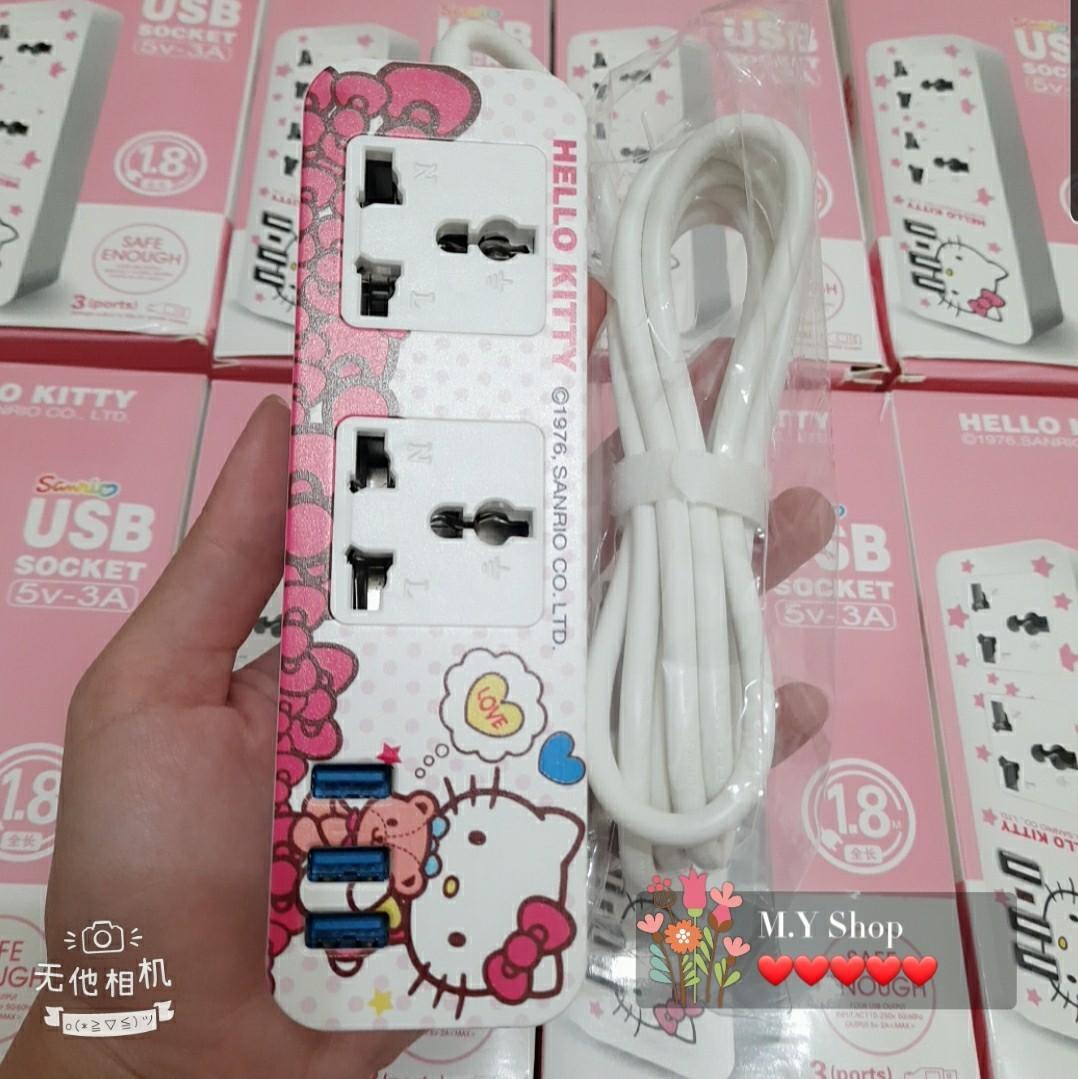 出清❤️哈囉 Kitty 帶USB充電插座