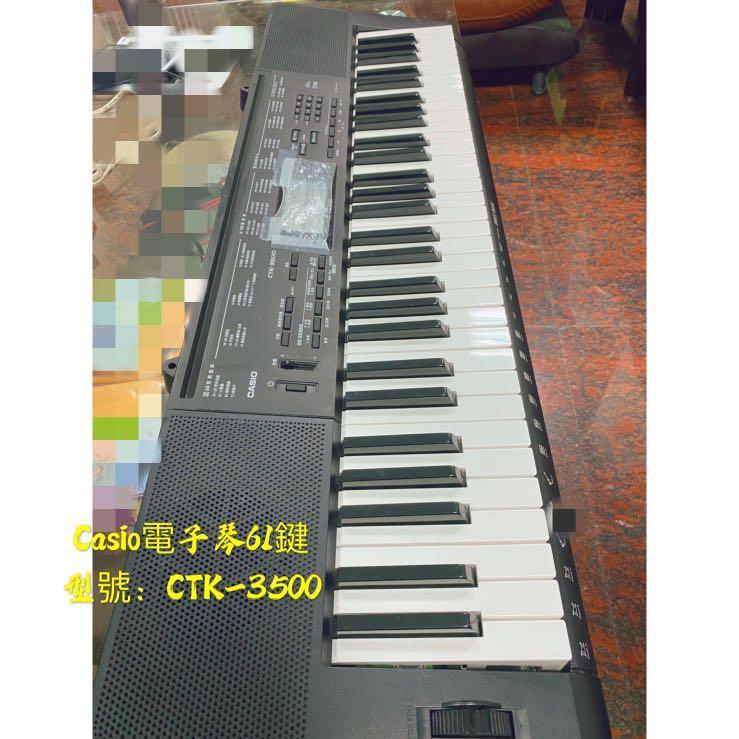 (齊齊百貨)Casio電子琴61鍵 型號:CTK-3500「二手九成新」 適合初學者 可自取 鋼琴