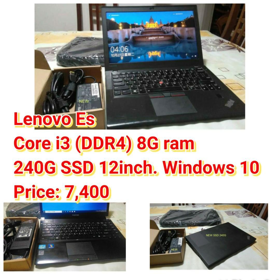 Lenovo Es  Core i3 (DDR4) 8G ram